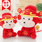 Plush toy stuffed doll new year mascot Chinese Zodiac mammon lucky monkey gift