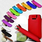 PU LEATHER PULL UP TAB POUCH FOR HTC ONE M7
