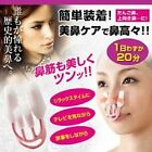 Hana-Tsun Nose Straightener Nasal support beauty clip D-16 Japan F/S