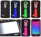 NP ARMOR Case with BUILT IN SCREEN PROTECTOR Faceplate ARMOR Phone Cover For LG