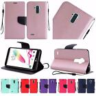For LG Stylo 2 LG G Stylo 2 LS775 Premium PU Leather Wallet Flip Cover Case