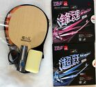 RITC2008 + Kokutaku BLutenkirsche Carbon Custom-made Table Tennis Bat, OZ Seller