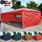 10'X20' Folding EZ POP UP Wedding Party Tent Gazebo Beach Canopy Carry Bag