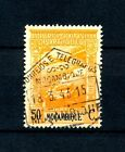 No: 45318 - MOCAMBIQUE (PORTUGAL) - AN OLD STAMP - USED!!