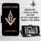 PERSONALISED FREEMASONS MASONIC LODGE  IPHONE ALL MODELS Flip Wallet Cover Case