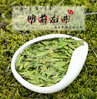 Top Organic Handmade Long Jing * Dragon Well Green Tea