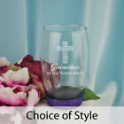 Godmother Personalised Engraved Glass Tumbler Gift - Add a Name & Message