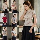 Women Girl Chinese Vintage Floral Cheongsam Qipao Summer Short Blouse Top