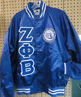 "Zeta Phi Beta Royal Blue Satin Baseball Jacket with 4"" Le..."
