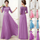 Fashion Formal Women Lace Dress Prom Evening Party Cocktail Bridesmaid Wedding