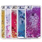 Glitter Shake Cover Star Light Protective Dust Clear Case Fit For Apple iPhone 7