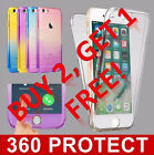 IPhone case full body TPU soft shell for iPhone 5s SE 6 6s 7 7 plus