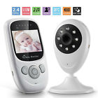 Wireless 2.4GHz Digital LCD Display Baby Monitor Camera Audio Video Night Vision