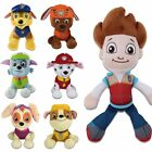 """PAW PATROL 8"""" Plush Doll Cute Pups Dogs Soft Toy Ryder Figure Children Xmas Gift"""
