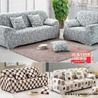 1/2/3Pcs Seater Floral Modern Stretch Sofa Slipcover Protector Soft Couch Cover