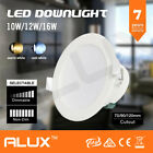7YRS WARRANTY LED DOWNLIGHT KIT WARM/ DAYLIGHT WHITE 10W 12W 16W DIM/NON-DIM