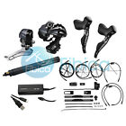 New 2017 Shimano Ultegra Di2 6870 Electronic Upgrade Groupset Group set