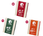 COCO ICHIBANYA - Retort Pouched Curry 220g x5 Packs From JAPAN Home Gourmet