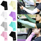1 Pair Arm Sleeve Cooling Cover Sun Protection Sport Gym Workout Tatoo Covers