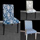 Stretch Spandex Removable Dining Room Wedding Banquet Chair Cover Slipcovers