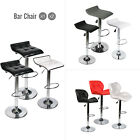 black counter height chairs - Set of 2 Barstools PU Leather Swivel Adjustable Counter Height Chair Black White