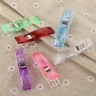 10pcs Quilt Binding PVC+Metal Clips Clamps for Sewing Craft DIY Strong 5.5*1CM