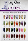 Cre8tion Magnetic Cat eye Gel Polish 0.5 oz