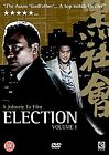 Election Vol.1 (DVD, 2006) Region 2 Tony Leung Johnnie To Free UK Post