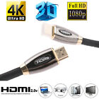 1M-5M Hot Premium Ultra HD HDMI Cable V2.0 High Speed Ethernet HDTV 2160P 4K 3D