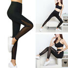 US Women High Waisted Side Mesh Panel Yoga Leggings Fitness Pants Gym Trousers