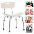 Aluminium Old People Bath Shower Seat Stool Elderly Disability Backrest Chair US
