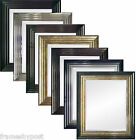 Large Firenza Mirror with Plain 3mm or Bevelled 4mm Mirror 82mm x 35mm