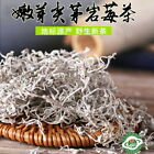 Organic Top Grade Mao Yan Mei Moyeam Natural Wild Vines Teng Cha Herbal Tea