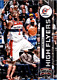 50 Hottest Cards in 2012-13 Panini Threads Basketball 37