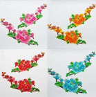 4PCS Embroidered Peony Flower Patch Motif Iron on Appliques Trim Craft FT48