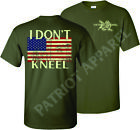 I Don't Kneel Flag Shirt Support American USA Military America DONT TREAD ON ME image