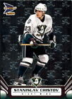 2003-04 Pacific Prism Hockey Card Pick