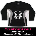 Jedi Order Star Wars Hockey Practice Jersey Optional Name  Number Black