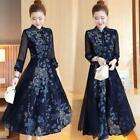 Ladies Cotton Blend Floral Waist Dress Chinese Qipao Cheongsam Style Long Drees