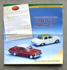 TRAX CATALOGUE 2001 Brochure DieCast 1/43 EJ HOLDEN VALIANT VL GROUP A GTS 327