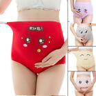 Внешний вид - (Buy 5 Get 1) Cotton High Waist Cartoon Pregnant Pantie Belly Support Underwear