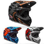 Bell Moto 9 Mips District Offroad Helmet 2018