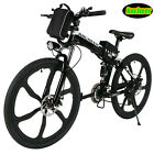 Fat tire 25'' Folding Electric Mountain Bike Bicycle Ebike & W/ Lithium Battery