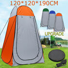 Upgrade Portable Pop Up Tent Camping Beach Toilet Shower Changing Room Window US