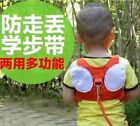Baby Toddler Kids Harness Cute Angle Wings Belt Safety Strap Walk Assistant