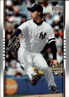 2007 Upper Deck BB Card #s 501-750 +Rookies (A1962) - You Pick - 10+ FREE SHIP