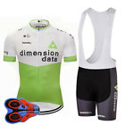 2a2fc0456 Dimension Data RETRO Cycling BIKE Jersey Shirt Tricot Maillot bib kit