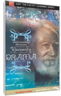 Just the Facts: Understanding Literature - The Elements of Drama DVD NEW