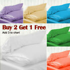 1PCS Brand New Standard Size Silk~y Satin Pillow Case Multiple Colors Available image