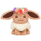 Pokemon plush Pikachu & Eievui's Easter Eevee Toy Doll Gifts